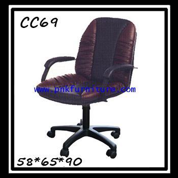 kkw9-6 เก้าอี้ผู้บริหาร