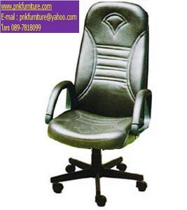kkw9-11 เก้าอี้ผู้บริหาร