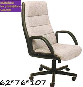 kkw9-12 เก้าอี้ผู้บริหาร