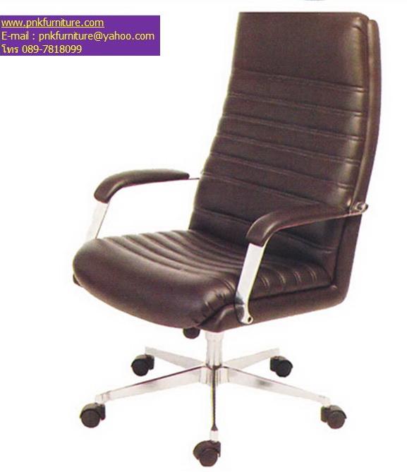 kkw9-16 เก้าอี้สำนักงาน