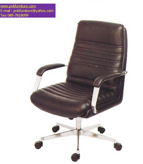 kkw9-17 เก้าอี้สำนักงาน