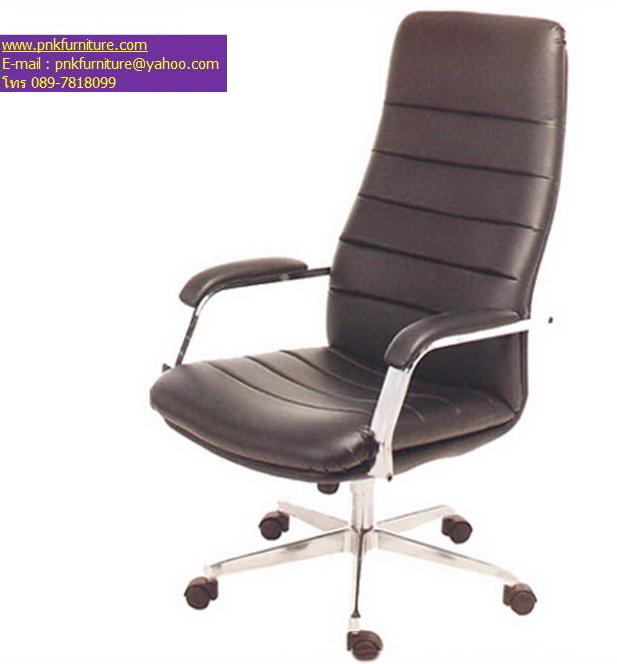 kkw9-18 เก้าอี้สำนักงาน