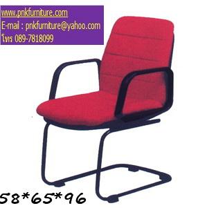 kkw9-22 เก้าอี้สำนักงาน ขาตัว C