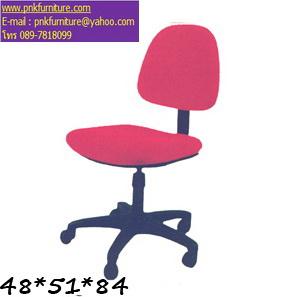 kkw9-23 เก้าอี้สำนักงาน
