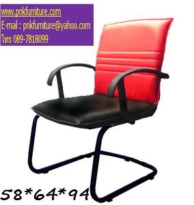 kkw9-24 เก้าอี้สำนักงาน ขาตัว C