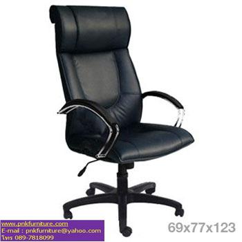 kkw9-8 เก้าอี้ผู้บริหาร