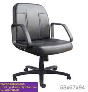 kkw9-9 เก้าอี้สำนักงาน