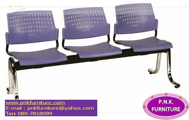 kkw8-2 เก้าอี้แถวแบบโพลี คานเหล็กดำ ขาชุปครเมี่ยม