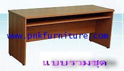 kkw16-3 โต๊ะประชุมแบบรวมชุด