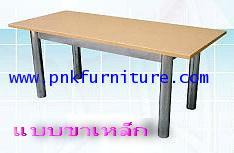 kkw16-4 โต๊ะประชุมแบบขาเหล็ก