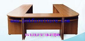 kkw16-8 โต๊ะประชุมแบบรวมชุด