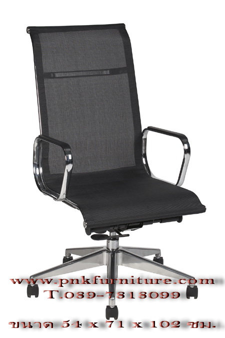 kkw9-25 เก้าอี้สำนักงาน
