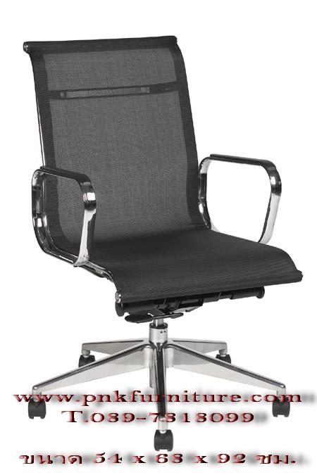 kkw9-26 เก้าอี้สำนักงาน