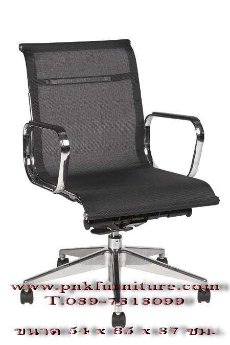 kkw9-27 เก้าอี้สำนักงาน