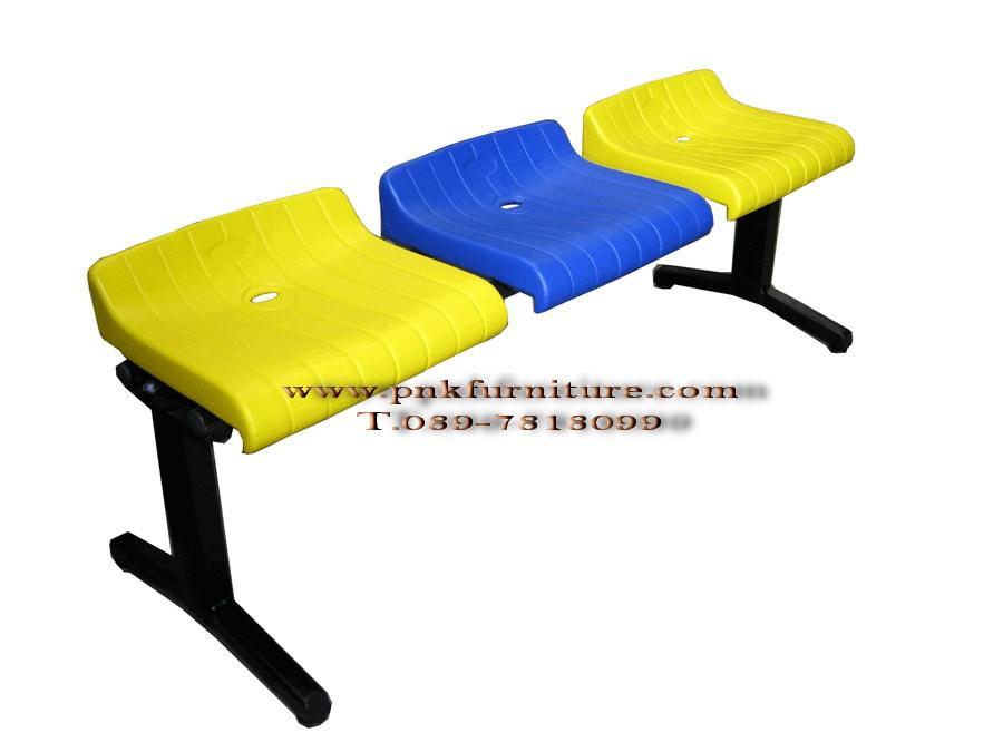 kkw8-11 เก้าอี้แถวแบบ 3 ที่นั่ง ( STADIUM )