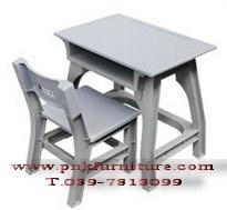 โต๊ะเก้าอี้นักเรียนพลาสติก มอก.ระดับ อนุบาล kkw1-4