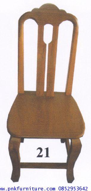kkw20-14 เก้าอี้