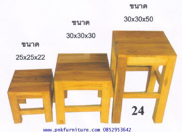 kkw20-17 เก้าอี้หัวโล้นเหลี่ยม