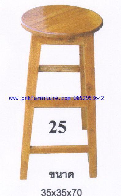 kkw20-18 เก้าอี้กลมสูง