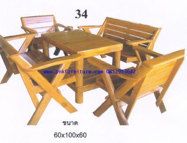 kkw20-19 ชุดโต๊ะสนามเตี้ย
