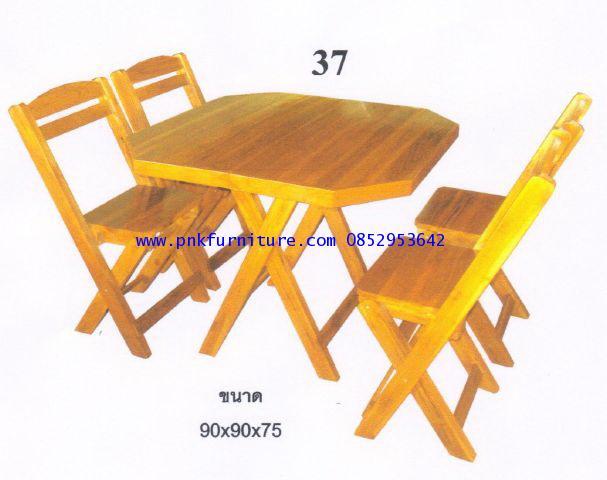 kkw20-20 ชุดโต๊ะสนาม 8 เหลี่ยม