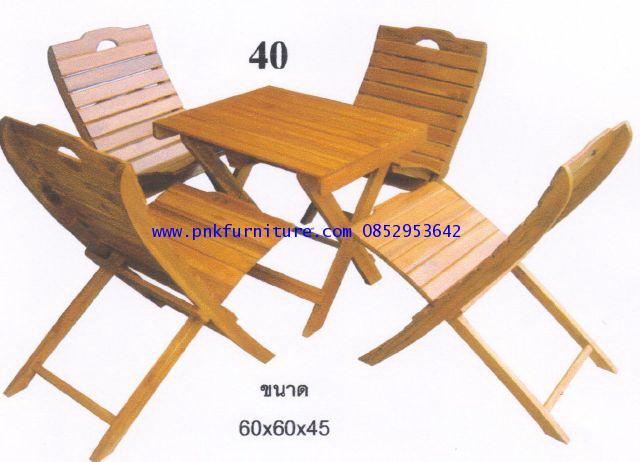 kkw20-21 ชุดโต๊ะสนามพับได้