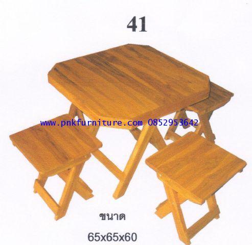 kkw20-22 ชุดโต๊ะ 8 เหลี่ยม พับได้