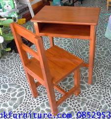 โต๊ะเก้าอี้นักเรียน ระดับประถม ไม้สักทอง kkw1-15