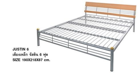 kkw13-7 เตียงเหล็กจัสติน