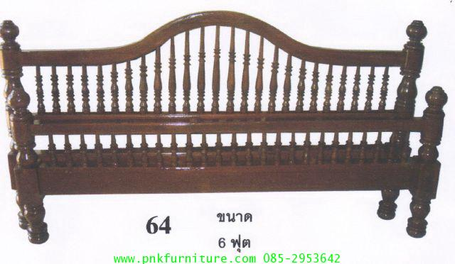 kkw13-8 เตียงไม้สัก