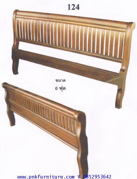 kkw13-9 เตียงไม้สักหัวม้วน