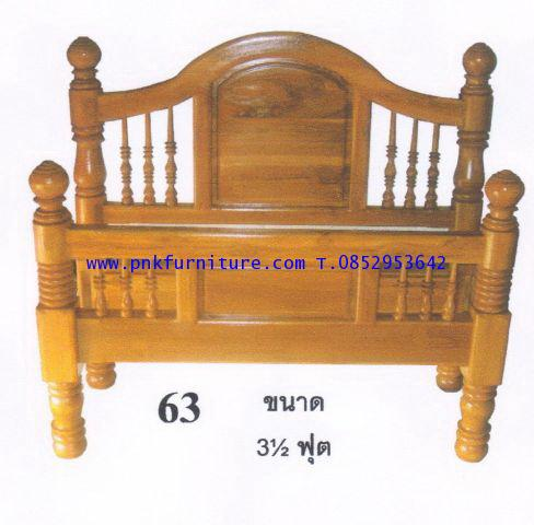 kkw13-11 เตียงเต้าลูกกรง ไม้สัก