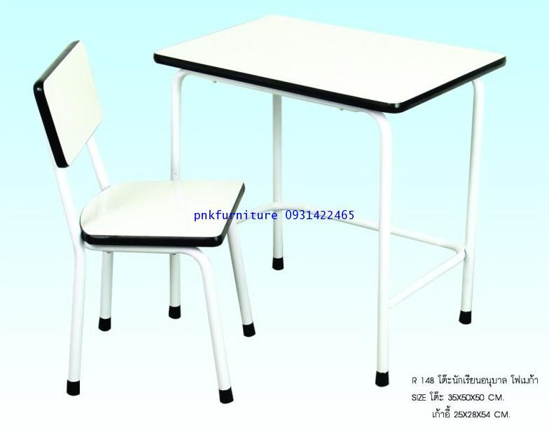โต๊ะเก้าอี้นักเรียนระดับอนุบาล หน้าโฟเมก้า kkw1-33
