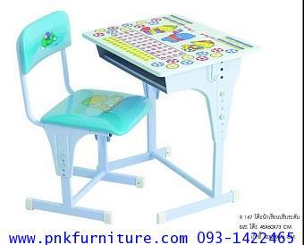 โต๊ะเก้าอี้นักเรียนปรับระดับ kkw1-34