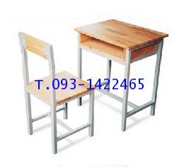 โต๊ะเก้าอี้นักเรียนระดับมัธยม A4 หน้าไม้ยางพารา kkw1-31