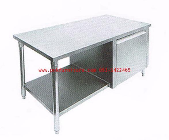 kkw19-2 โต๊ะทำงานสแตนเลส