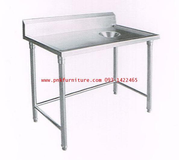 kkw9-4 โต๊ะสแตนเลส
