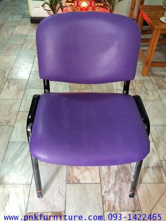 kkw7-19 เก้าอี้เอนกประสงค์