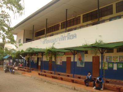 โรงเรียนอนุบาลไทรโยค จ.กาญจนบุรี