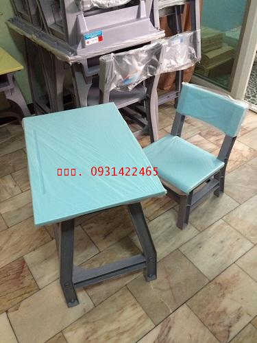 โต๊ะเก้าอี้นักเรียน มอก. รุ่น BBL kkw1-48