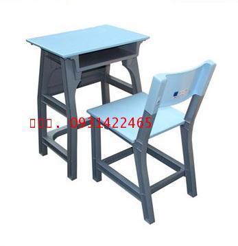 โต๊ะเก้าอี้นักเรียน มอก. รุ่น BBL kkw1-50