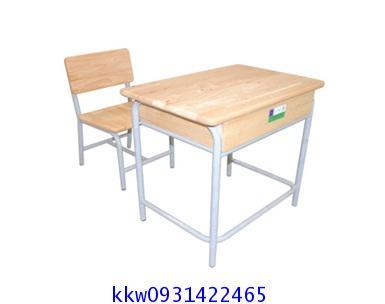 โต๊ะเก้าอี้นักเรียน มอก. ระดับ 2 (อนุบาล) ขาสีเทา kkw1-25