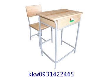 โต๊ะเก้าอี้นักเรียน มอก. ระดับ 4 (ประถมศึกษา) ขาสีเทา kkw1-26