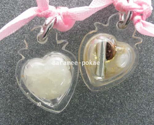 สีผึ้งขาวหัวใจรักบริสุทธิ์ พระอาจารย์โอ พุทธสถานวิหารธรรม จ.เพชรบูรณ์