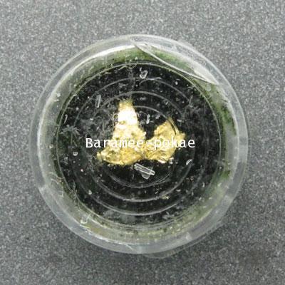 สีผึ้งเขียวชั้น 7 พระอาจารย์โอ พุทโธรักษา พุทธสถานวิหารธรรมราช จ.เพชรบูรณ์
