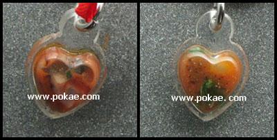 สีผึ้งหัวใจอินเลิฟ (แดง) พระอาจารย์โอ พุทโธรักษา พุทธสถานวิหารธรรมราช