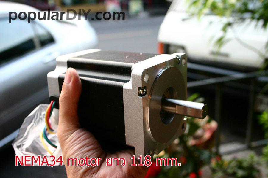 Step Motor Nema34 Torque 8.7 N-m.