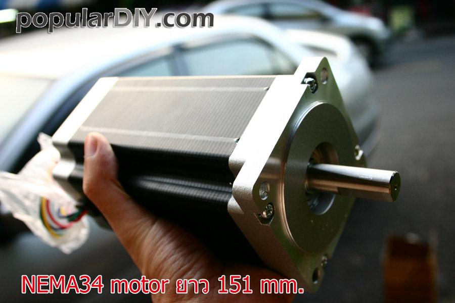 Step Motor Nema34 Torque 11.5 N-m.
