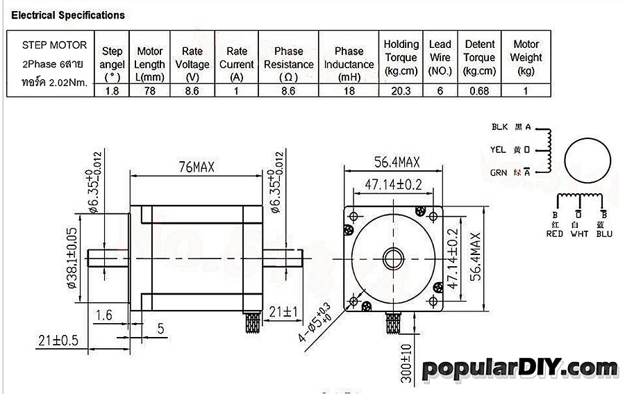 Step Motor Nema23 Torque 2.02 N-m.
