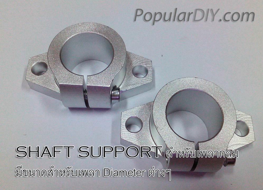 Linear bearing Shaft support สำหรับเพลากลม แบบยึดผนัง